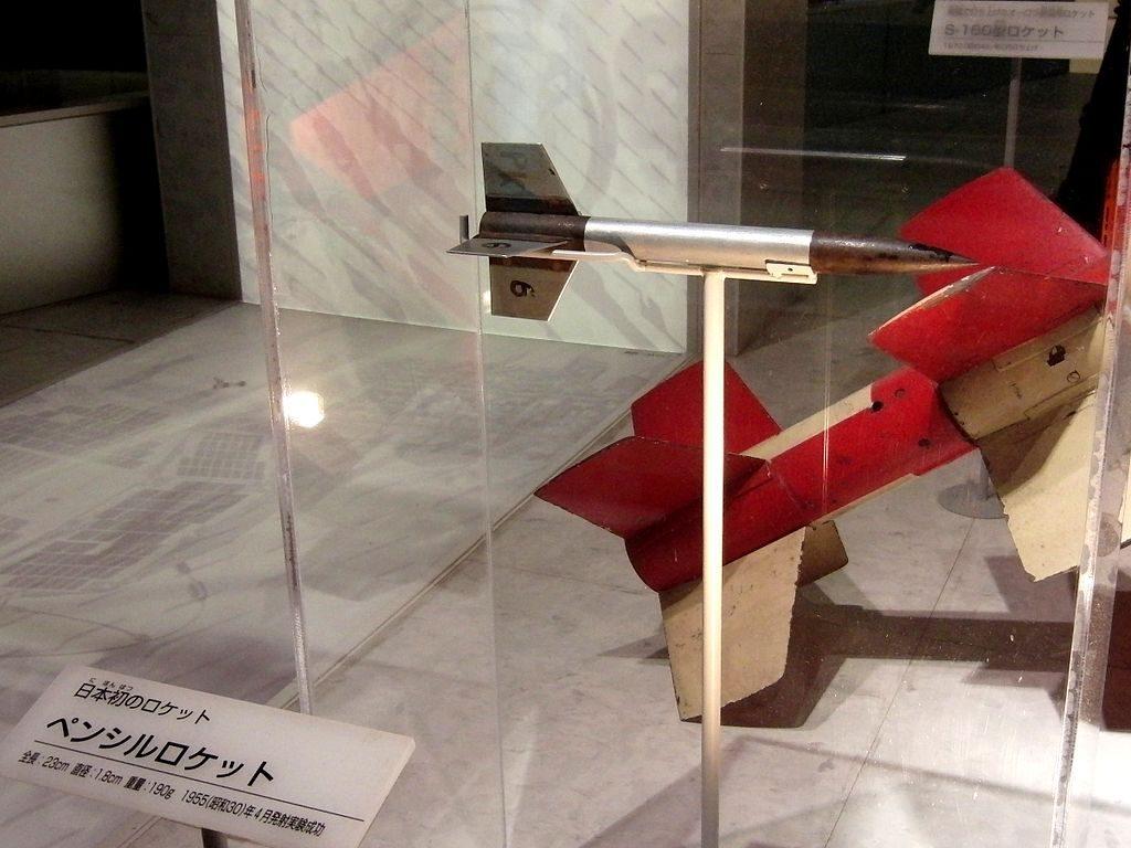 ペンシルロケット(国立科学博物館の展示)/ wikipedia引用
