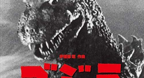 映画「ゴジラ」(1954) ライヴ・シネマ形式全曲集 amazon