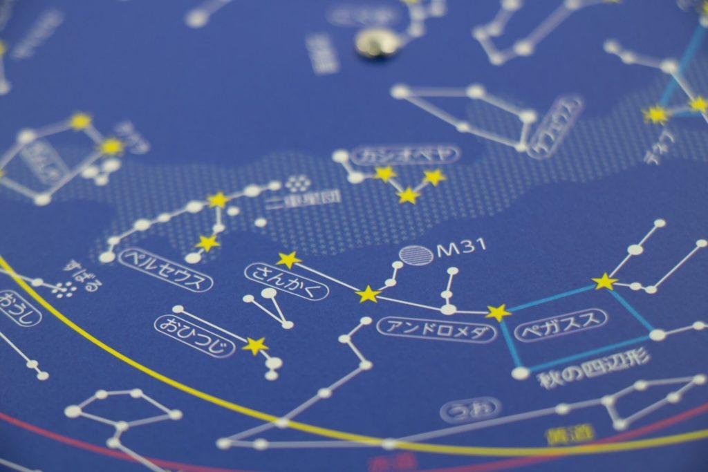 星座早見盤 秋の四辺形 f
